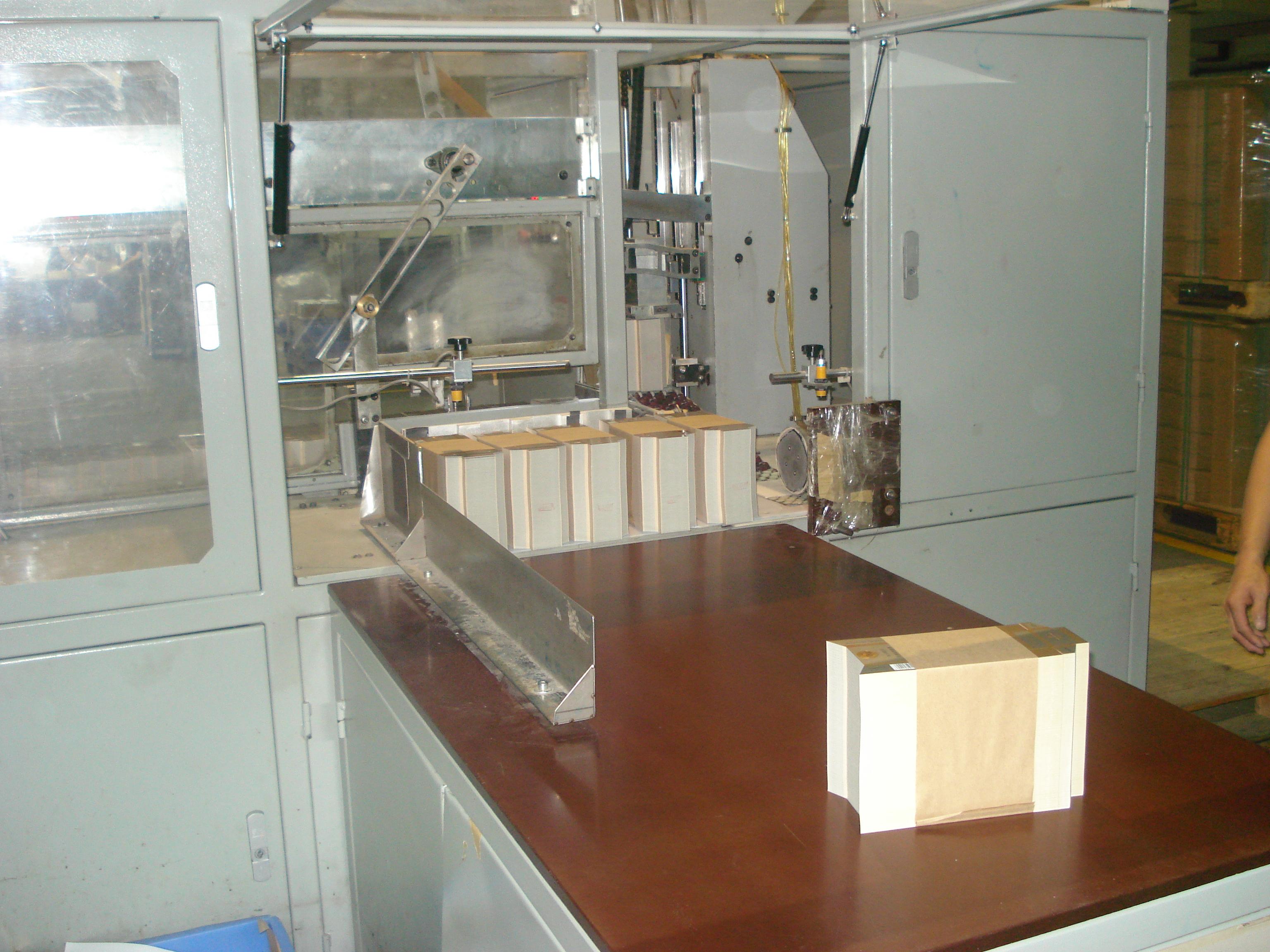 BANDLING MACHINE